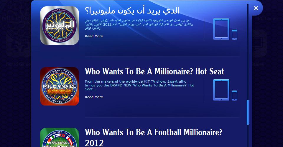 millionairestore-slide2